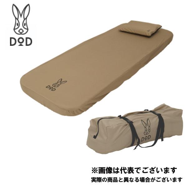 ソトネノキワミS CM1-649-TN DOD