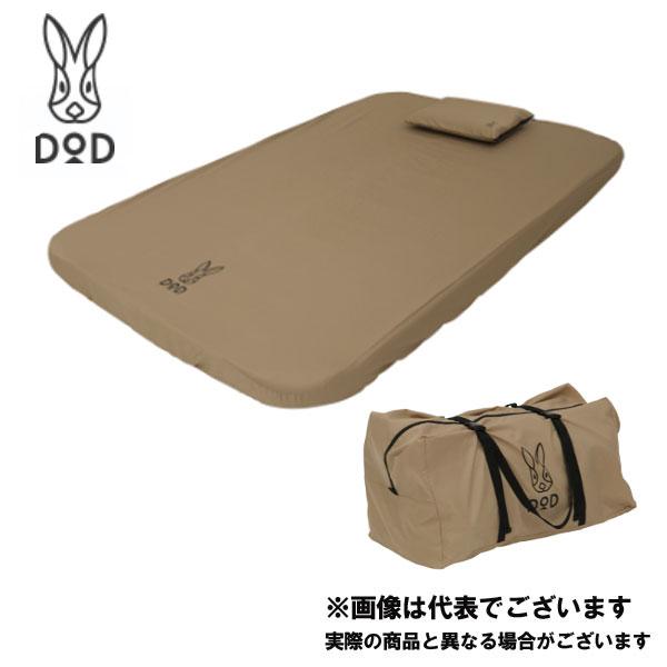 ソトネノキワミL CM3-651-TN DOD