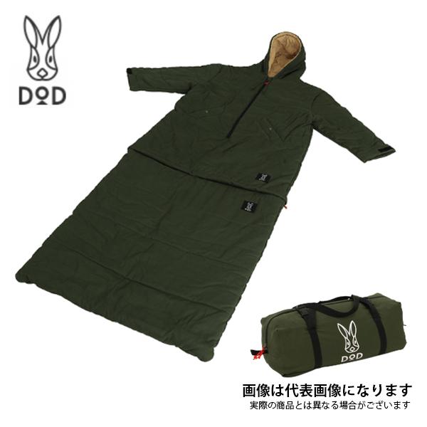 ジャケシュラ2L S1-709-KH DOD 寝袋 シュラフ アウトドア キャンプ 快適