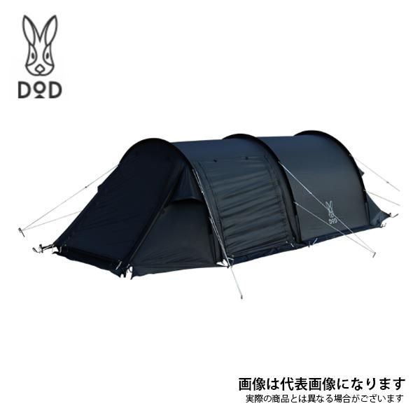 カマボコテントソロUL T2-605-BK DOD キャンプ テント アウトドア #ソロキャン Lvアップ