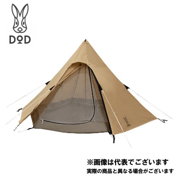 ワンポールテントS T3-44-TN DOD キャンプ テント アウトドア 快適