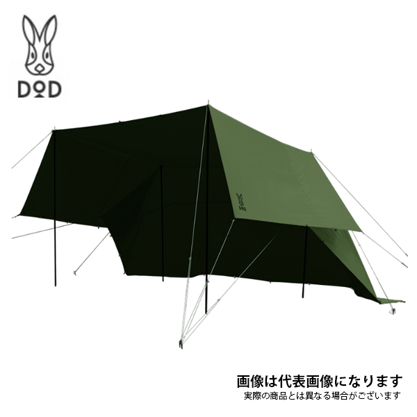 ヌノイチM カーキ T3-594-KH DOD タープ アウトドア キャンプ 快適