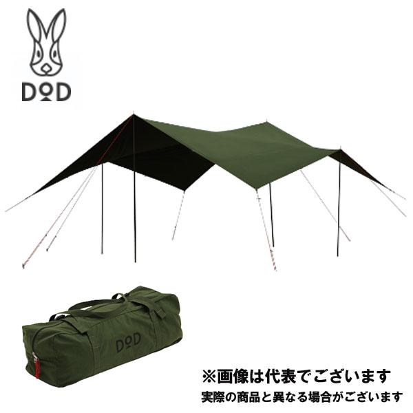ヒレタープ カーキ TT5-669-KH DOD タープ アウトドア キャンプ Lvアップ