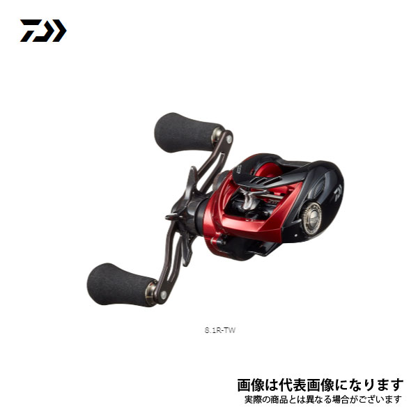 PE スペシャル 8.1R-TW ダイワ P最大38倍!24日1:59迄*要エントリー*HRF