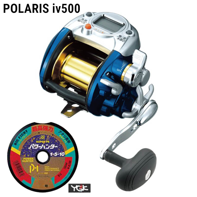 電動リール 激安 おすすめ 安い 20 ポラリス IV500 ブルー PE6号×300m リールに巻いて発送 アルファタックル 電動リール 2020年モデル