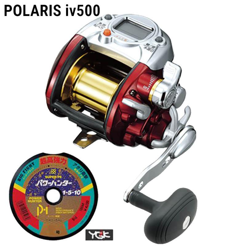 20 ポラリス IV500 レッド PE6号×300m リールに巻いて発送 アルファタックル 電動リール 2020年モデル