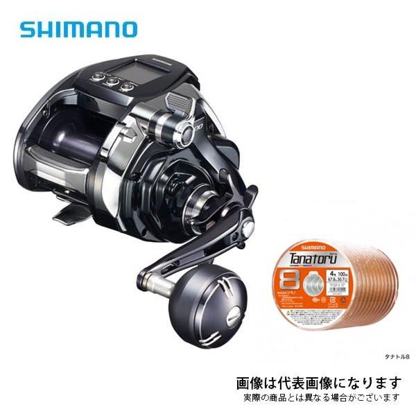20 ビーストマスター MD3000 タナトル8 3号×500m リールに巻いて発送 シマノ 電動リール ライン付き セット 2020年新製品