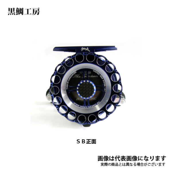 カセ筏師 THE Senkai IKADA 70HG-SB (左専用) シルバー/ブルー 黒鯛工房