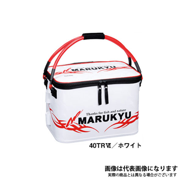 持ち重り感が軽減するセミハードバッカン ファッション通販 全品送料無料 パワーバッカンセミハード40TRIV ホワイト マルキュー 16537