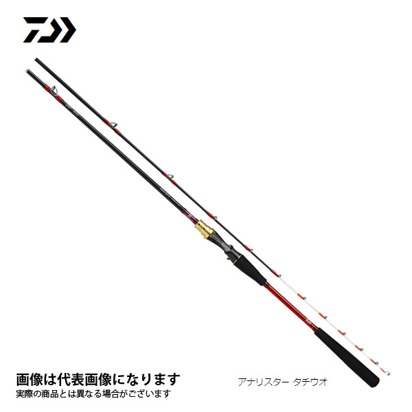 アナリスター タチウオ M-180 R ダイワ