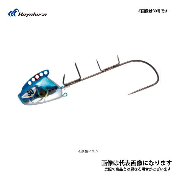 船太刀魚テンヤ フリーアングル フッ素コートフック 50号 人気 ハヤブサ 妖艶イワシ SW412 日本