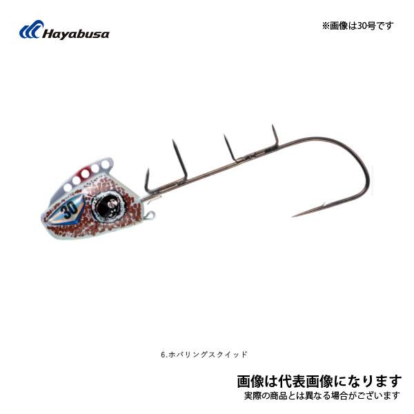 船太刀魚テンヤ 人気の製品 フリーアングル フッ素コートフック 日本正規代理店品 50号 ハヤブサ SW412 ホバリングスクイッド
