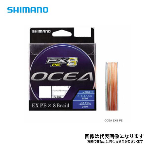 OCEA EX8 PE 200m 1.0号 PL-O68L シマノ