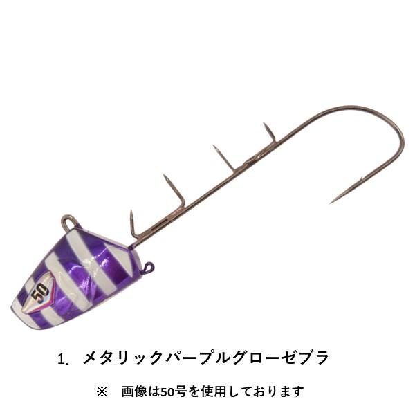 ギフト プレゼント ご褒美 船太刀魚テンヤ速掛 買い物 喰い渋りスペシャル 50号 ハヤブサ SW413 1.メタリックパープルグローゼブラ