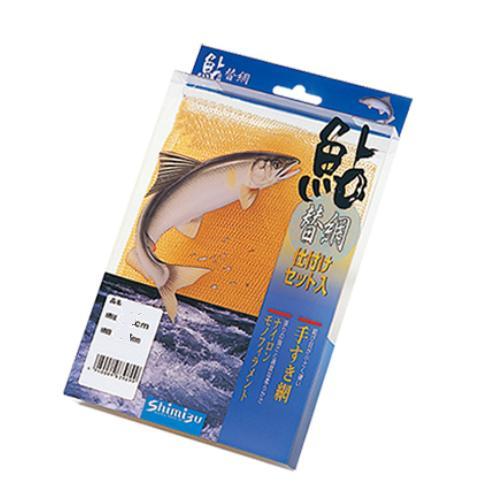 シミズ(Shimizu) 鮎用手すき替網 (素ダモ) 20S (2mm目) 39cm