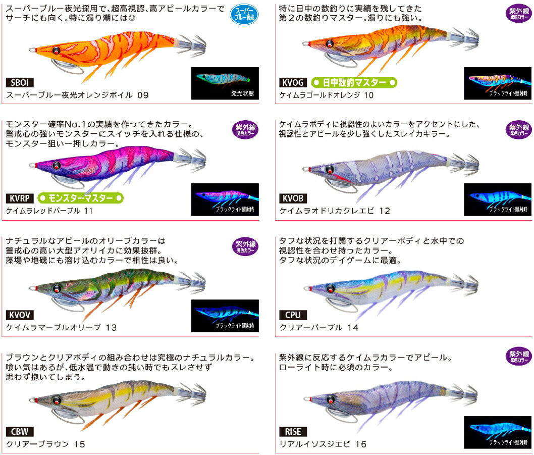 楽天市場】デュエル(DUEL) EZ-Q キャスト プラス 3.5号 【ネコポス配送 ...
