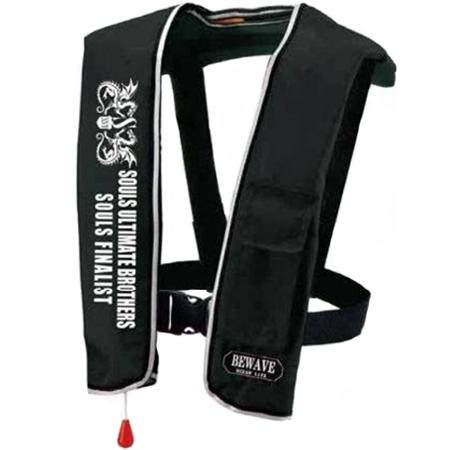 【あす楽対応】ソウルズ(SOULS) 自動膨張式ライフジャケット 肩掛け式 タイプA