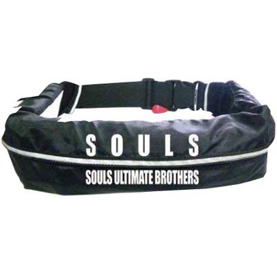【あす楽対応】ソウルズ(SOULS) 自動膨張式ライフジャケット ウエストベルト式 タイプA