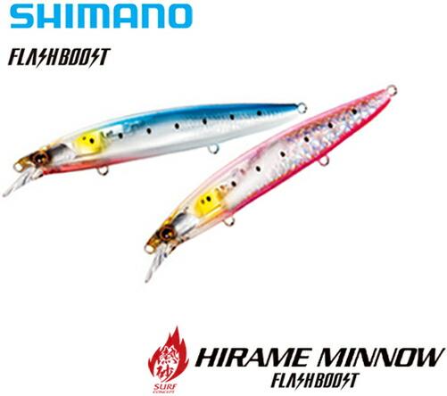 シマノ 釣り フィッシング ヒラメ マゴチ フラットフィッシュ フローティング ミノー ルアー メール便OK メール便可 シマノ(SHIMANO) 熱砂 ヒラメミノー 135F フラッシュブースト XF-313T 【ネコポス配送可】