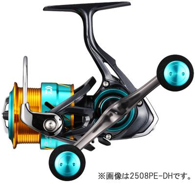 ダイワ(Daiwa) 17.エメラルダス MX 2508PE‐H‐DH