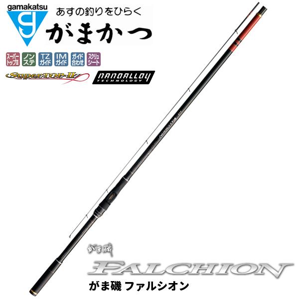 がまかつ(Gamakatsu) がま磯 ファルシオン 1.5号-5.3m