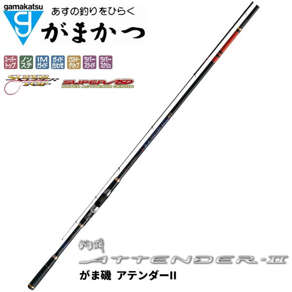 がまかつ(Gamakatsu) がま磯 アテンダーII 2.5号-5.0m
