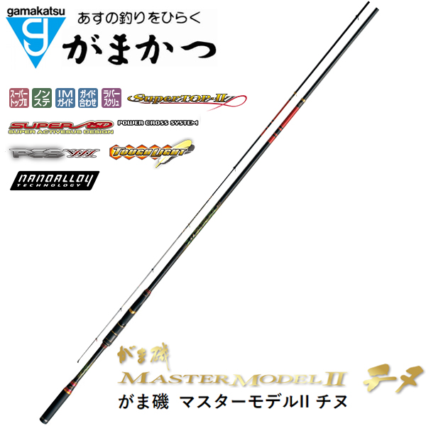 がまかつ(Gamakatsu) がま磯 マスターモデルII チヌ M 5.0m