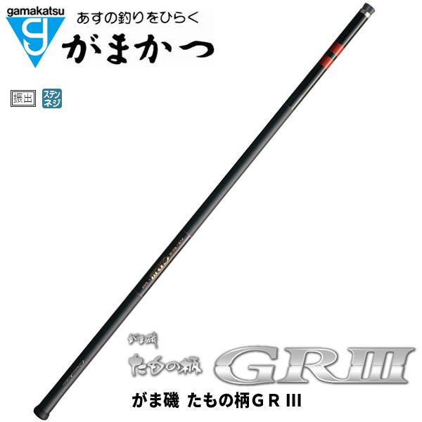 がまかつ(Gamakatsu) がま磯 たもの柄 GRIII 5.0m