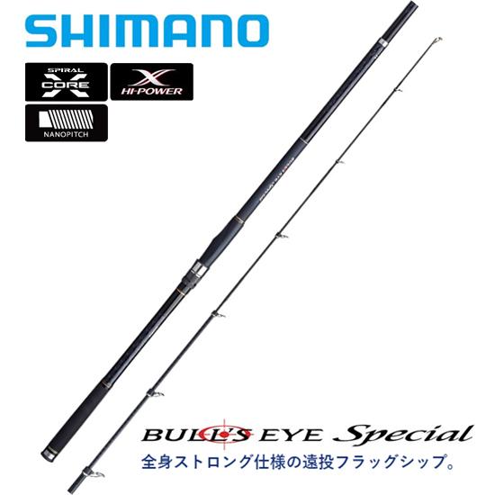 シマノ(SHIMANO) ブルズアイ スペシャル 遠投 MADAI 520P