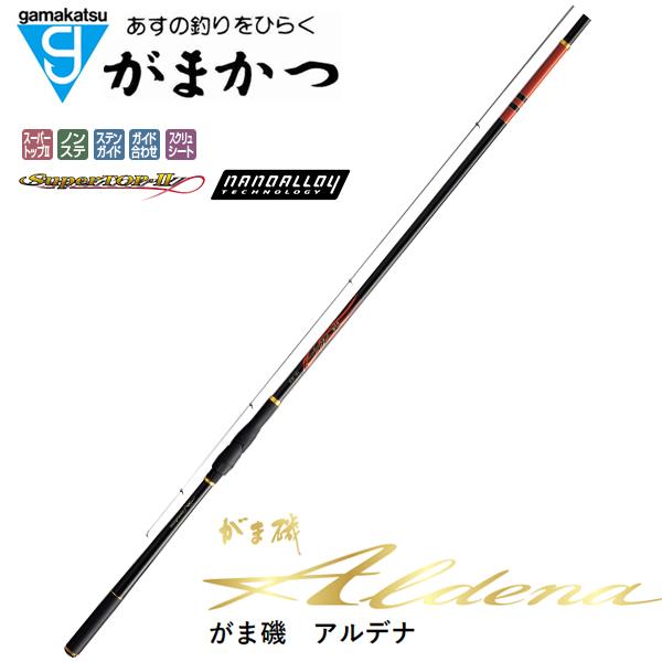 がまかつ(Gamakatsu) がま磯 アルデナ 1.5号-5.3m