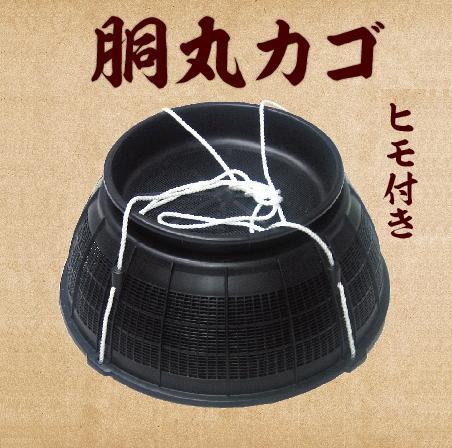 胴丸カゴ (大)