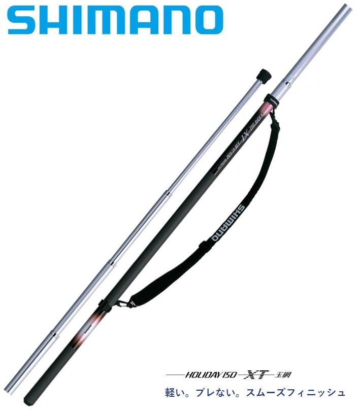 シマノ(SHIMANO) ホリデー ISO XT 玉網 600