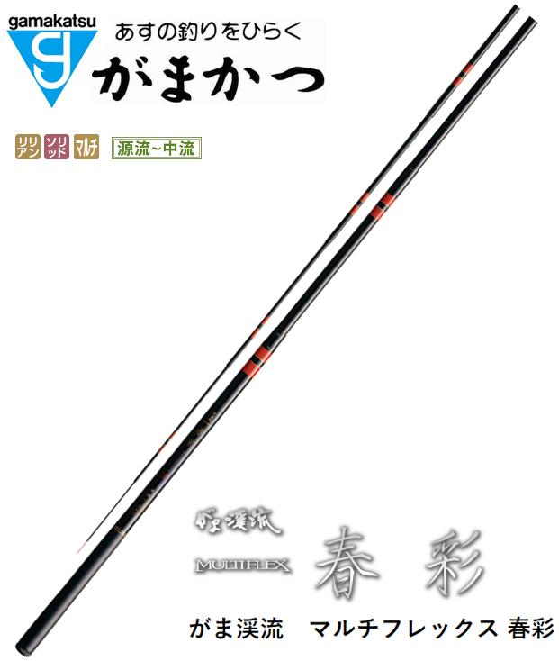 がまかつ(Gamakatsu) がま渓流 マルチフレックス 春彩(しゅんさい) 硬調 6.3m