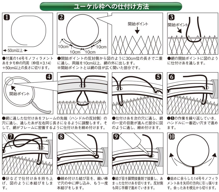 シミズ(Shimizu) 鮎用手すき替網 (素ダモ) 25S (2.5mm目) 36cm
