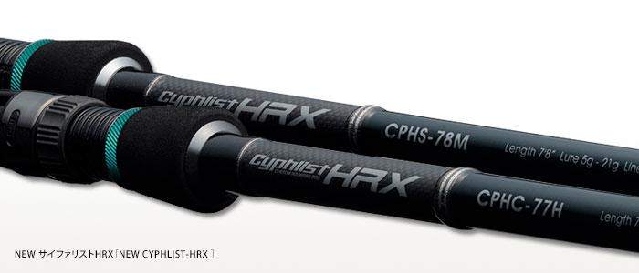 バレーヒル ミッション サイファリスト HRX CPHC-83H/Plus(ベイトモデル)