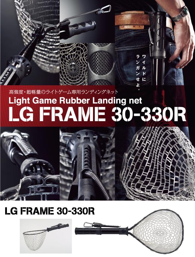 第一精工LG架子30-330R