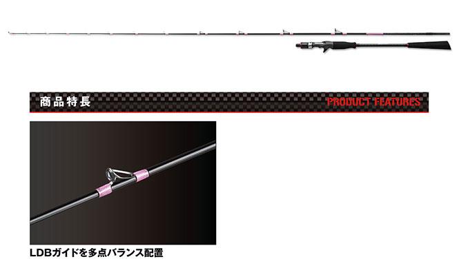 PROX 桜魚タイラバ 205L