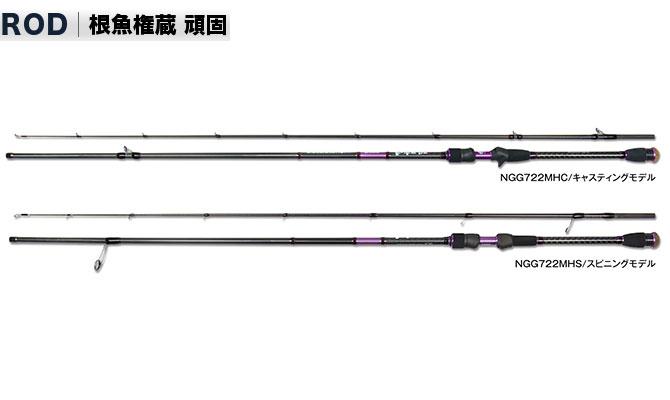 PROX 根魚権蔵 頑固 782MHC(ベイトモデル)