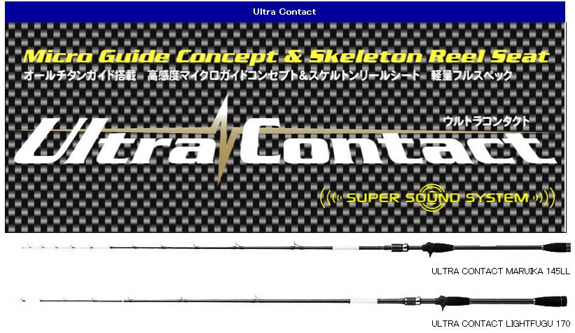 ◆定価の60%OFF◆アルファタックル ウルトラコンタクト テンヤ TB225