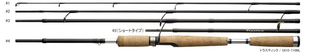シマノ トラスティック S810ML