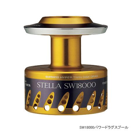 シマノ 夢屋 08ステラSW 18000パワードラグスプール