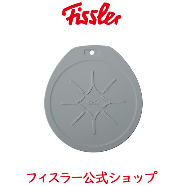 安売り 様々な用途に使えます 公式 フィスラー シリコン鍋敷き 出色 Fissler メーカー公式 鍋しき パンレスト おしゃれ 鍋つかみ EMA-SRN001G オープナー