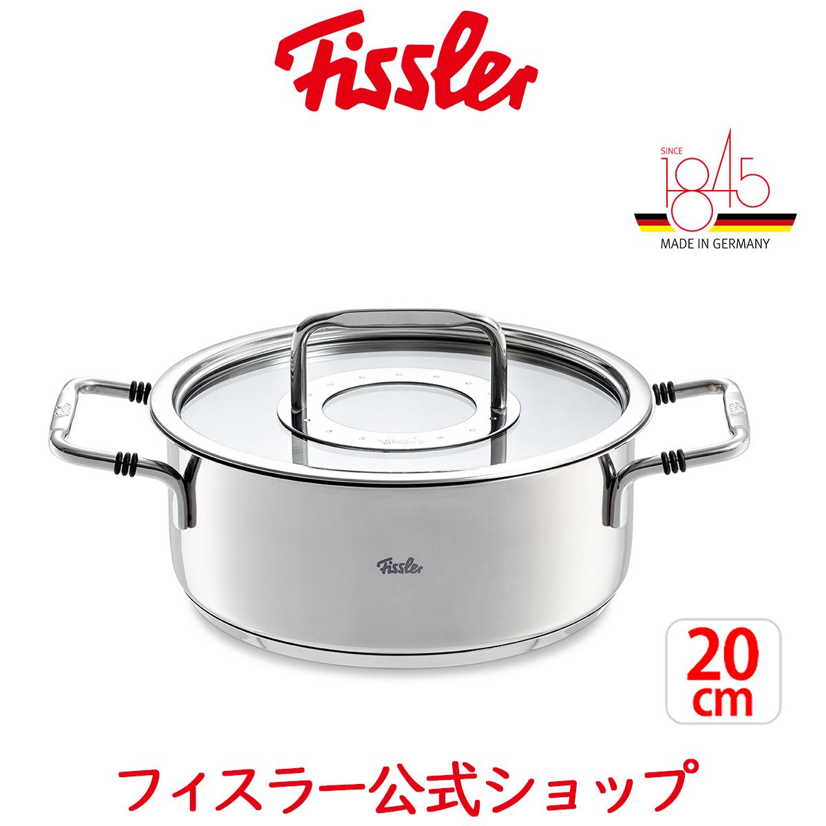 【公式】 フィスラー 両手鍋 ボン キャセロール20cm 086-122-20-000 IH対応・ガス火対応 メーカー公式 ステンレス製 Fissler 4009209363585