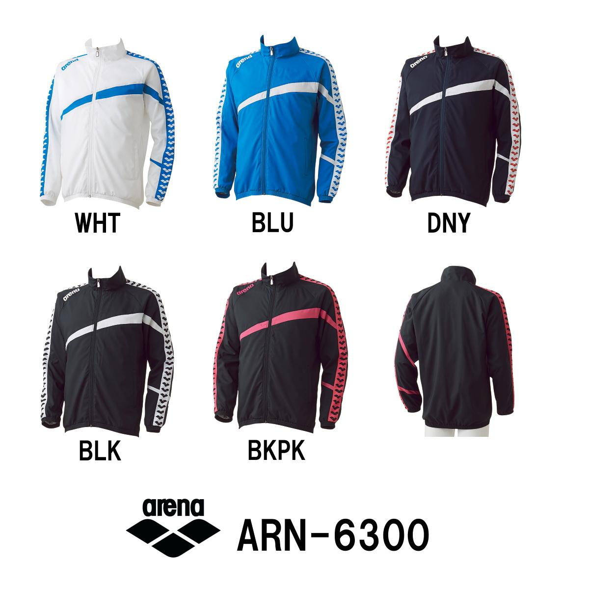 【ARN-6300】ARENA(アリーナ) ウィンドジャケット[トレーニングウェア/デルタウーブン/メンズ/レディース/レディス/男女共通]
