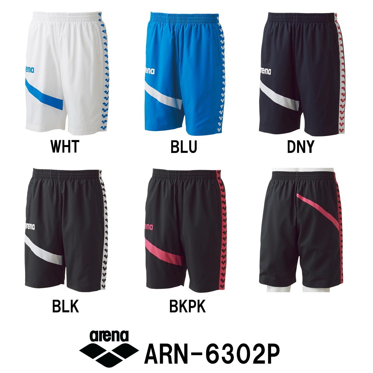 【ARN-6302P】ARENA(アリーナ) ウィンドハーフパンツ[トレーニングウェア/デルタウーブン/メンズ/レディース/レディス/男女共通]