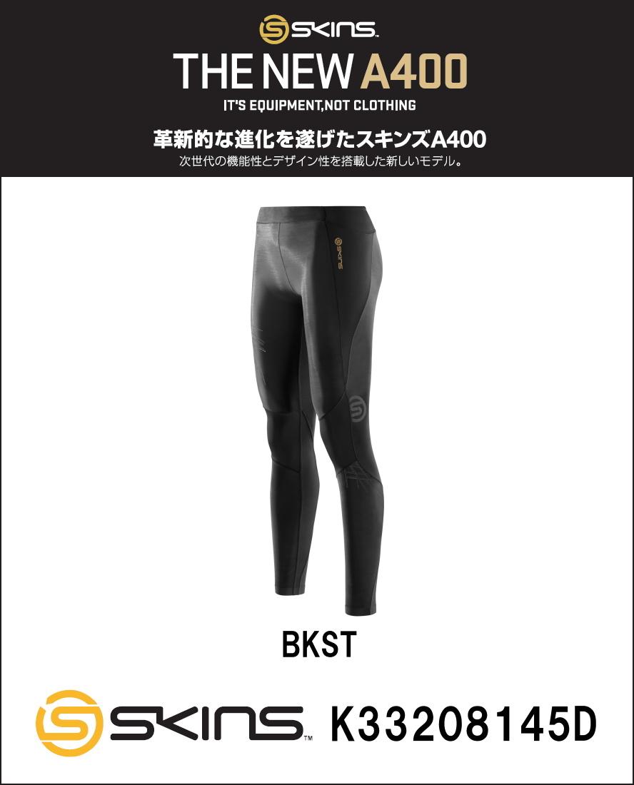【K33208145D】SKINS(スキンズ) A400 ウイメンズ ロングタイツ【DYNAMIC COMPRESSION】[機能性インナー/ボディケア/コンプレッション]