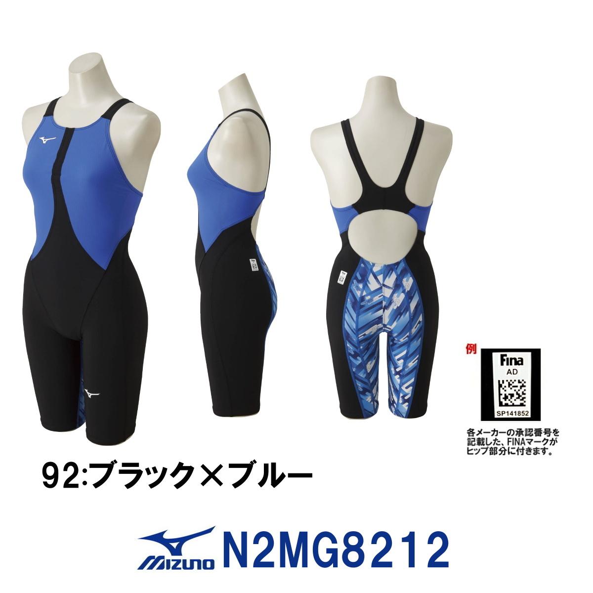 MIZUNO ミズノ 競泳水着 レディース fina承認 スイムウェア スイミング ハーフスーツ MX・SONIC02 霞×BLUE ブルー SONIC LIGHT-RIBTEX 2018年SSモデル N2MG8212