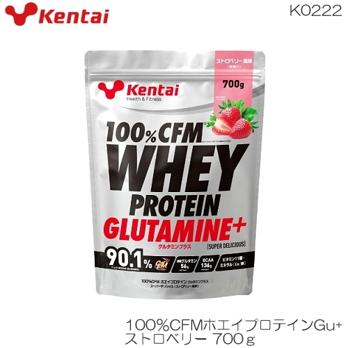 kentai 健体 100%CFMホエイプロテイン グルタミンン+ ストロベリー700g