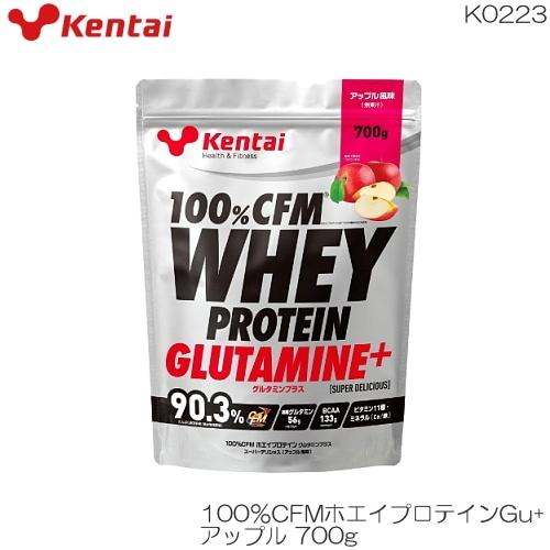kentai 健体 100%CFMホエイプロテイン グルタミン+ アップル700g
