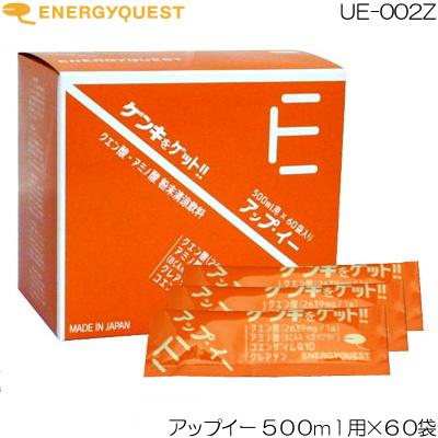 エナジークエスト アップイー 500ml用×60袋 UE-002Z